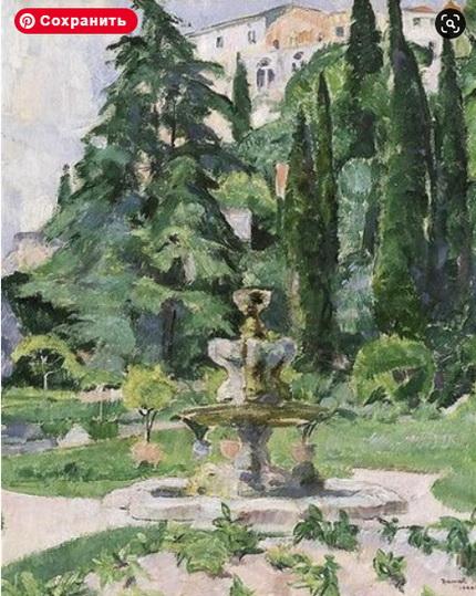 Henri Ramah - Parc ensoleille