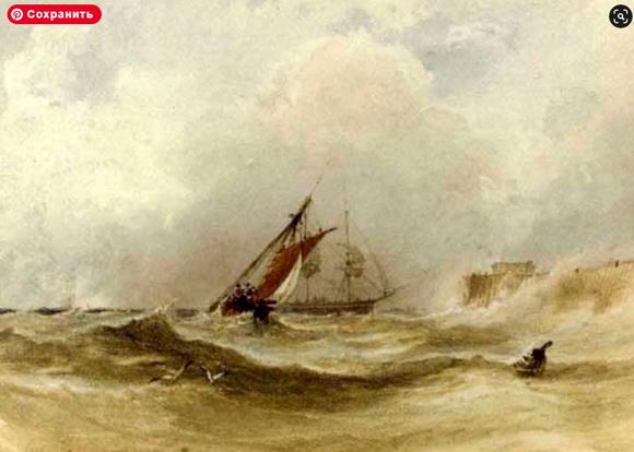 Copley Fielding - Shipping in rough seas