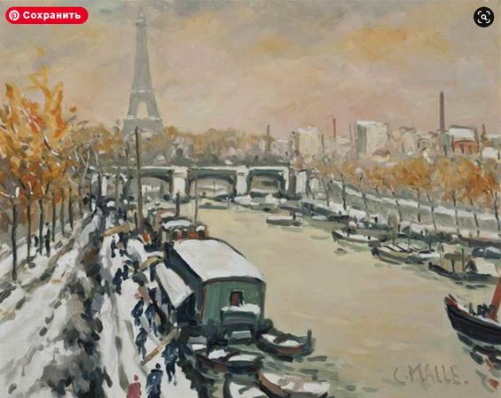 Charles Malle - La Seine a la Tour Eiffel, Paris