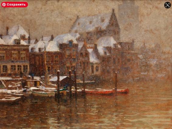Victor Gilsoul - Stadtansicht vom Wasser