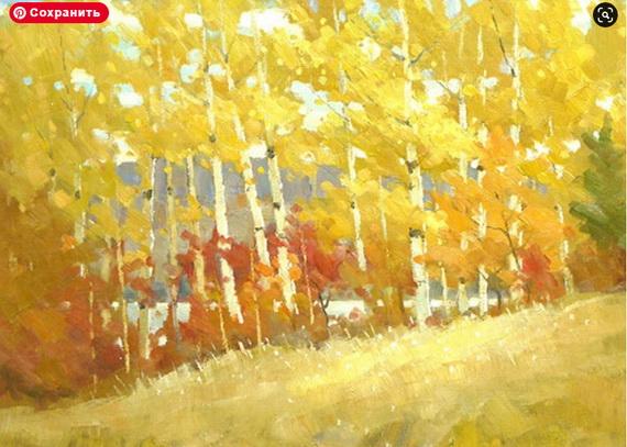 Tom Roberts - October Poplars