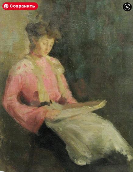 Ipolit Strambu - Reading