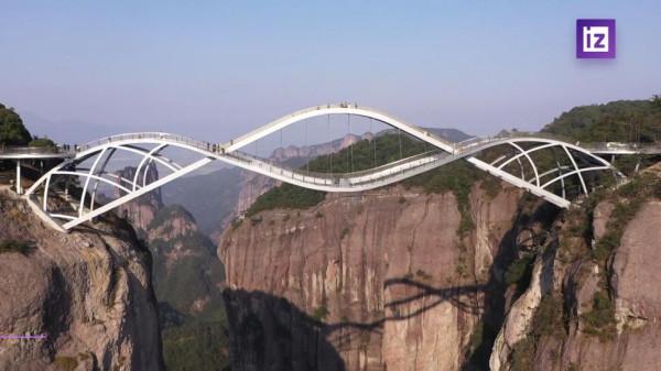 Захватывающий мост в Китае
