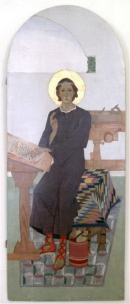Пётр Иванович Холодный - Icon of Christ Emmanuel