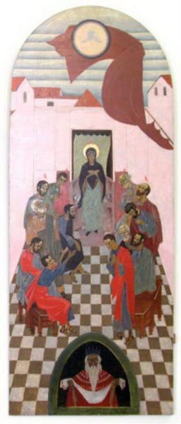 Пётр Иванович Холодный - Icon The Descent of the Holy Spirit