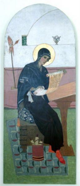Пётр Иванович Холодный - Icon of the Mother of God