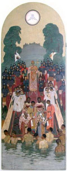 Пётр Иванович Холодный - Icon The Christianization of Rus