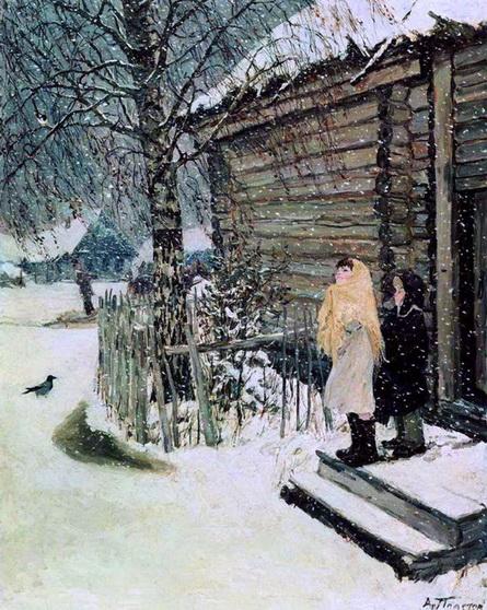 Аркадий Пластов - Первый снег