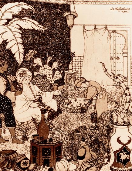 Митрохин -  Иллюстрация к  Истории Альмансора