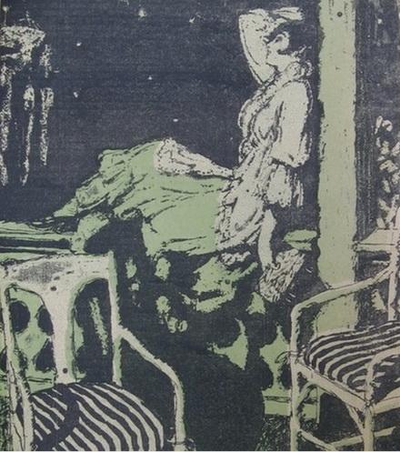 Michael Bobyshev - Под звездным небом. 1917 г. Рисунок.
