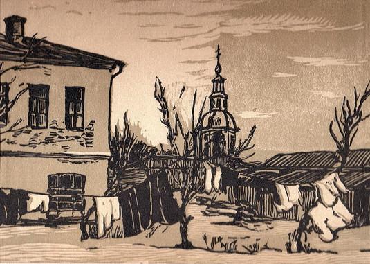 Павлов  Иван - Дворик  близ Даниловского  монастыря