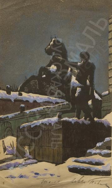 Павлов  Иван -  Скульптура Укрощение коня Петра Клодта в усадьбе Кузьминки