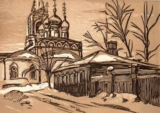 Павлов  Иван - Гравюра с видом старой Москвы «Дом Земскаго