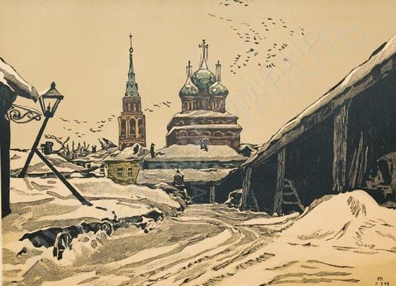 Павлов  Иван - Постоялый двор на канаве