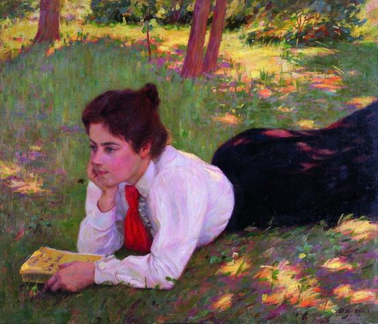 Ганский - портрет С.П. Быстрицкой