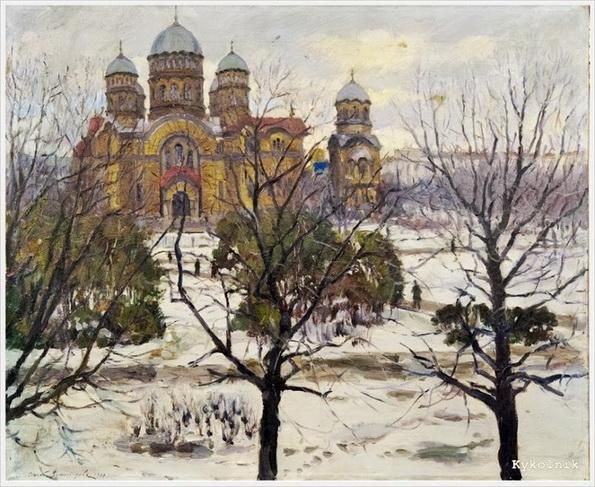 Виноградов Сергей Вид на православный собор Рождества Христова в Риге