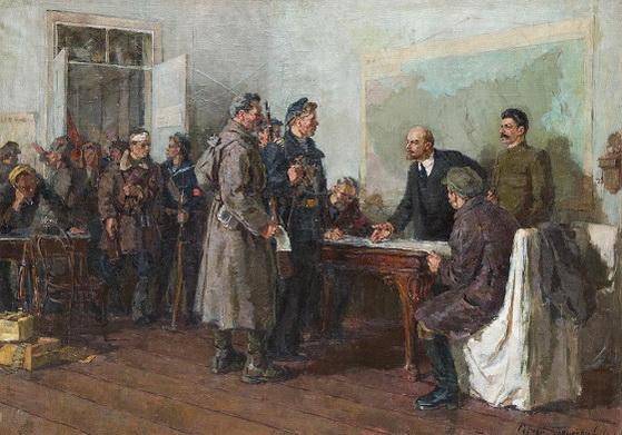 Герасимов - Штаб революции.