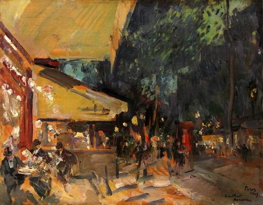 Арапов - Парижская улица 2