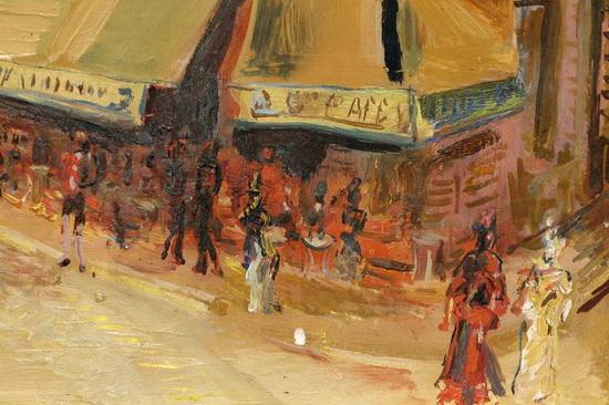 Арапов - Парижская улица 3