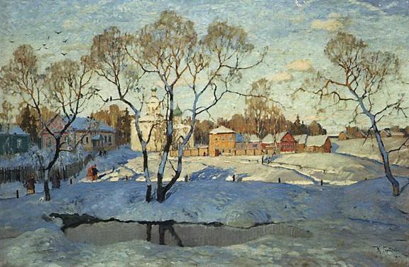 Konstantin Gorbatov  Зима