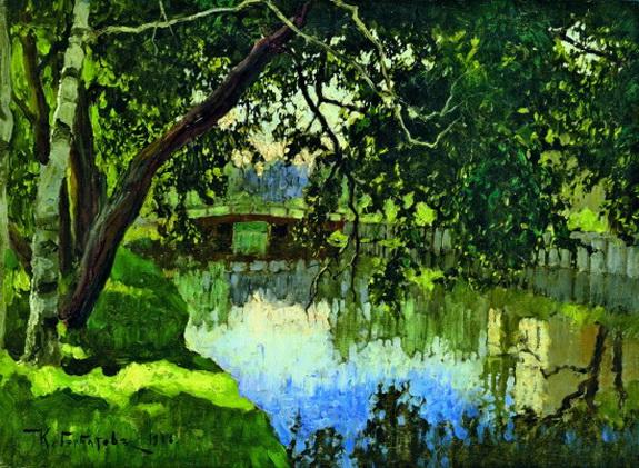 ГОРБАТОВ - деревья над озером