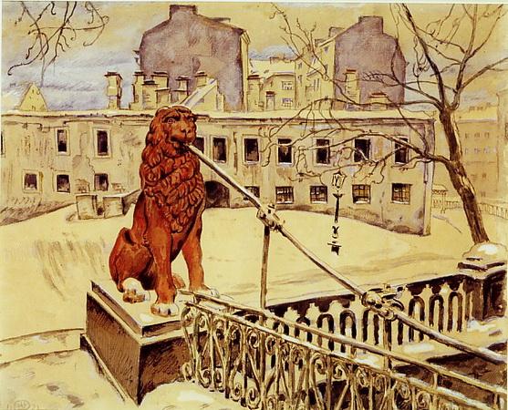 Добужинский - Петроград