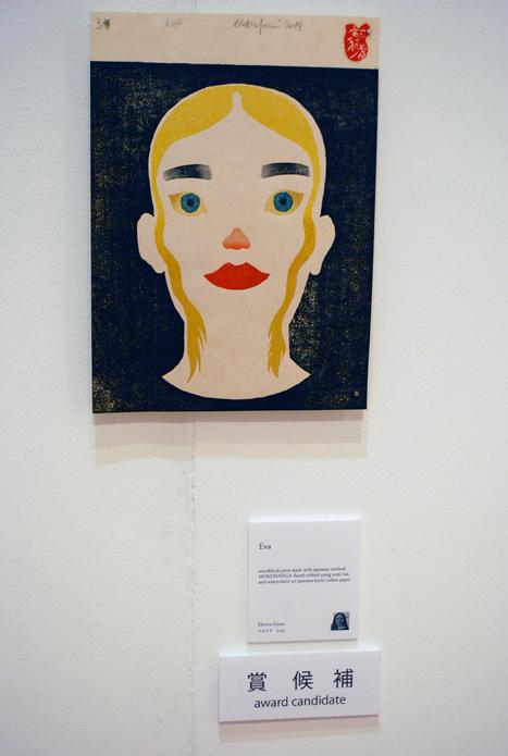 mokuhanga_exhibition