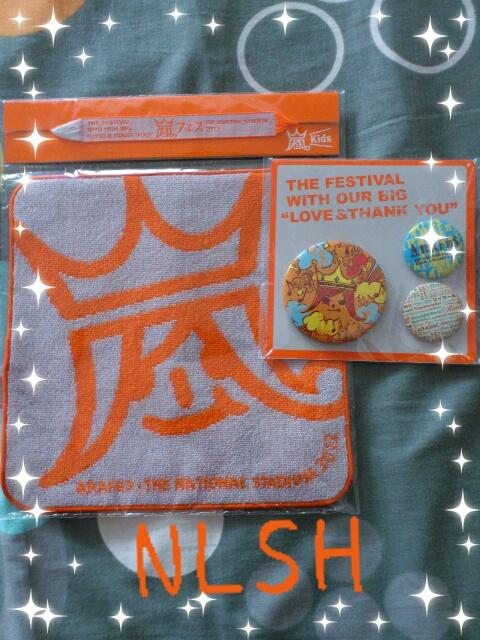 Misanga, Mini Towel & Can Badge