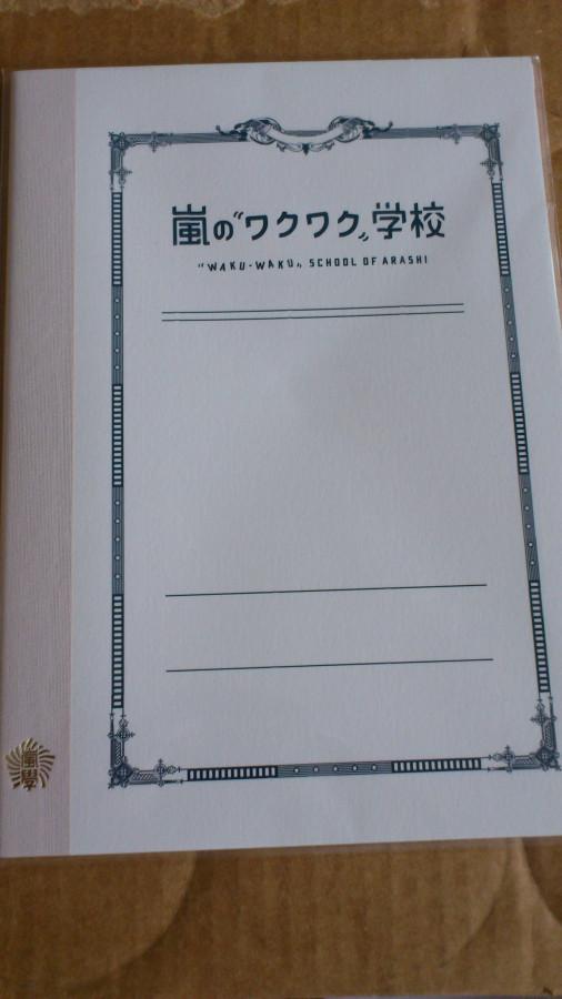 DSC_0686 (3)