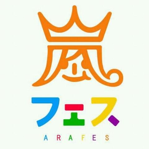 arafes6