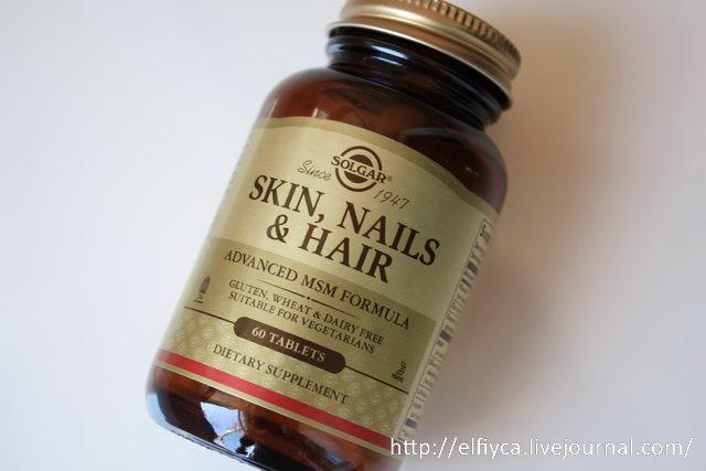 Витамины solgar для кожи волос и ногтей купить