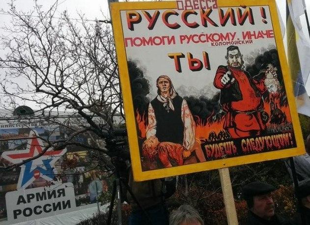 этом русский помоги русскому иначе ты следующий картинки опасных