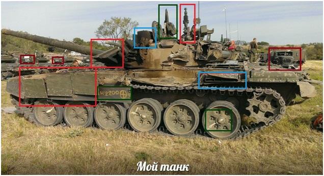 my tank pic 5