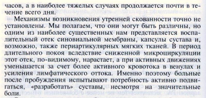 УтрСк2