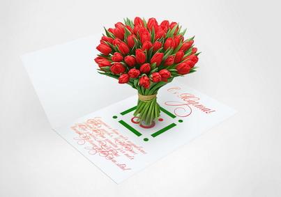 Вот такой виртуальный 3D букет может оказаться внутри обычной бумажной открытки