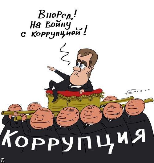 РФ активизировала воздушную разведку на Донбассе и границе с Крымом: зафиксированы полеты 17 беспилотников, - СНБО - Цензор.НЕТ 6116