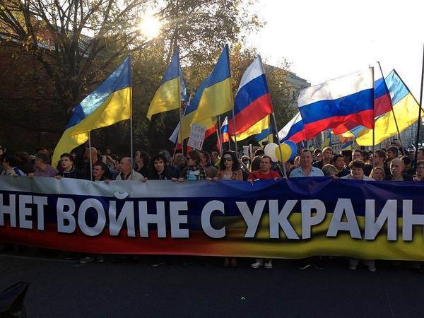 нет войне с украиной