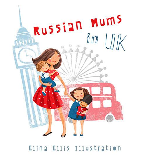 Russian Mums