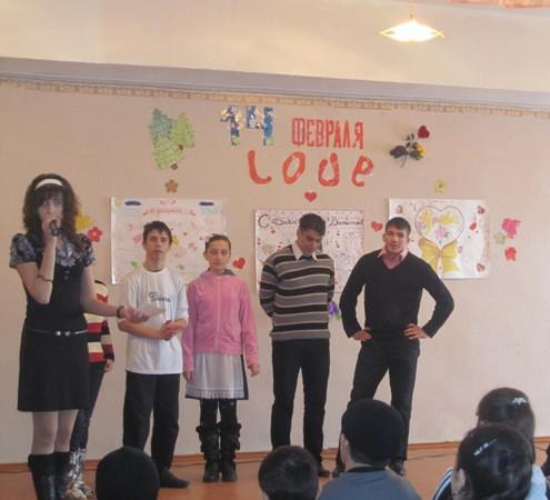 Веду концерт для детей в сельской школе. Год 2009