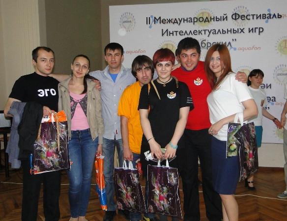 Играли в брейн-ринг за Осетию в Абхазии. год 2011