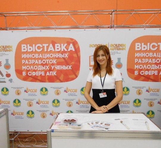 На форуме в Москве. 2013 год
