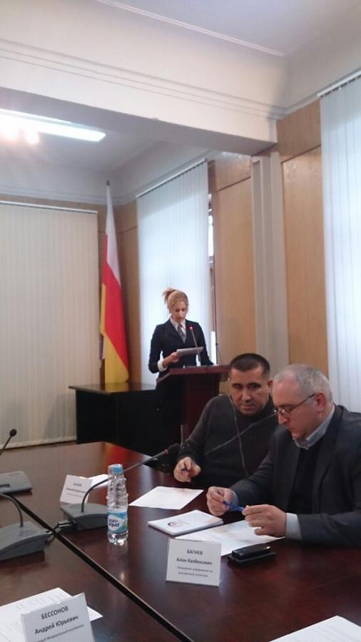 Доклад о планах молпарламента