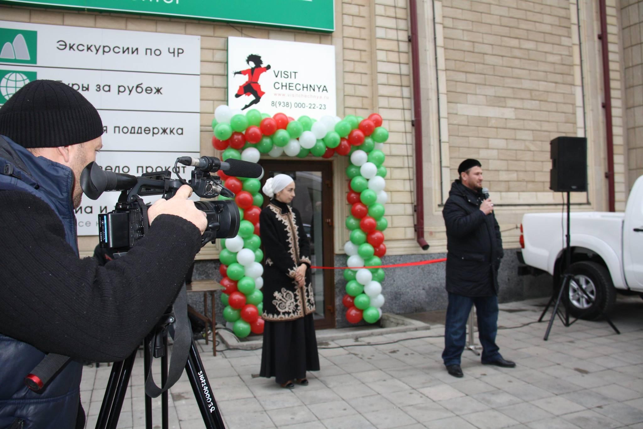 туристско-информационный-центр-чечня (2)