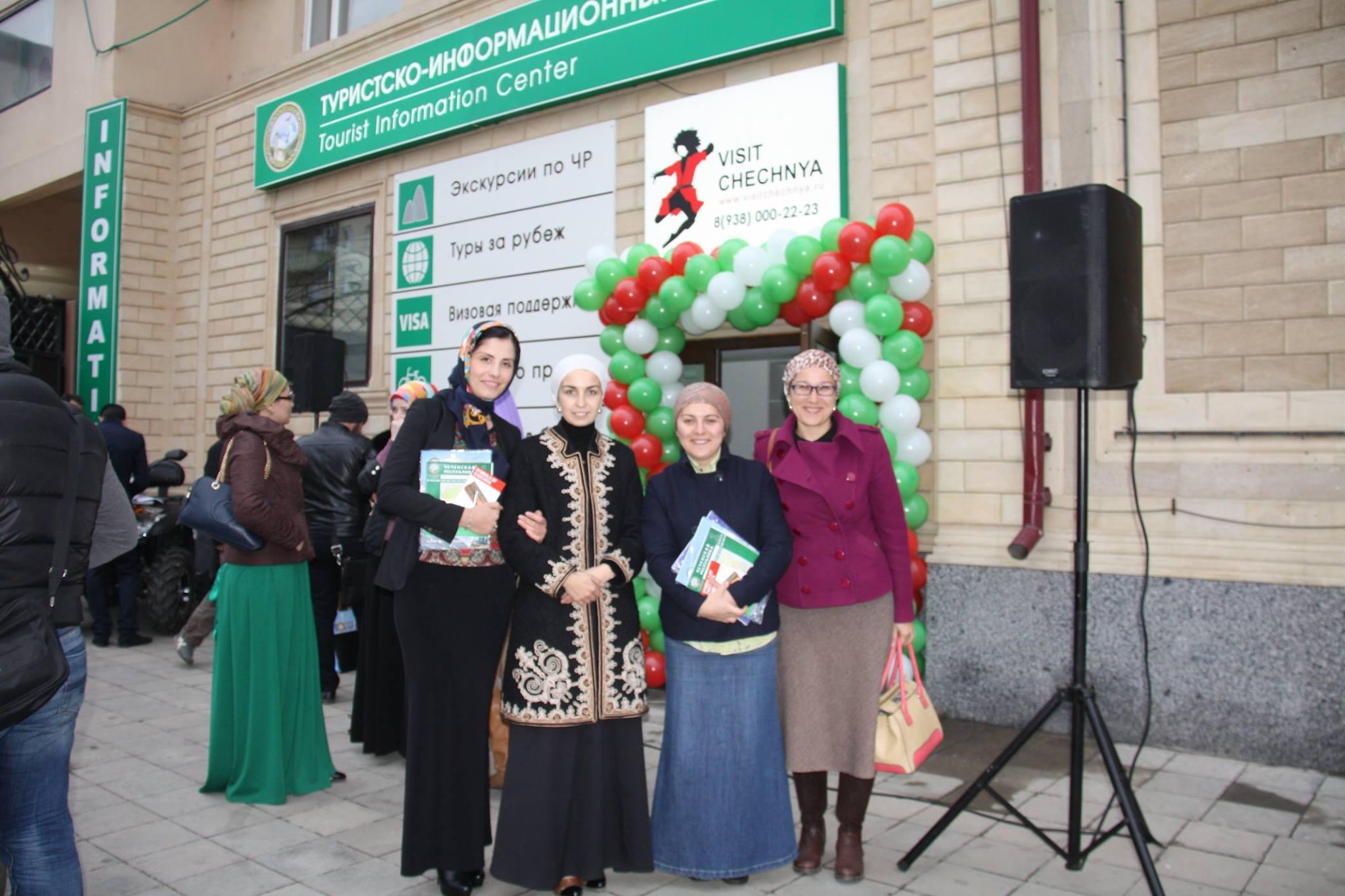 туристско-информационный-центр-чечня (4)