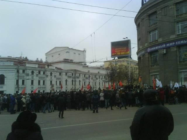 В декабре - выборы депутатов в Гос Думу. - Страница 7 00009b85
