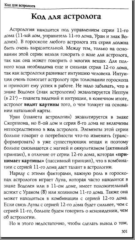 Imshiragich_Kod_1