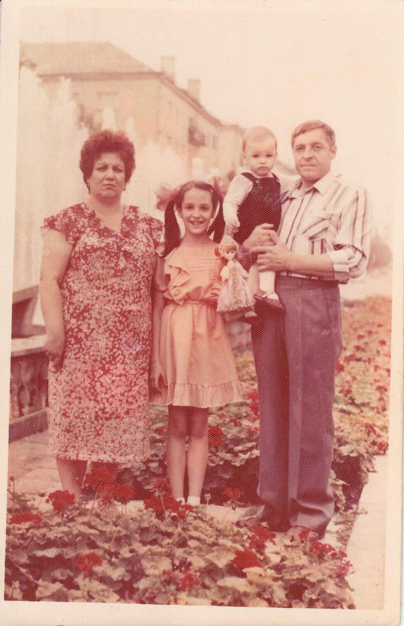 Наша семья, 1986 год