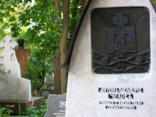 Кладбище чехов памятники и надгробия цены фото 90 90