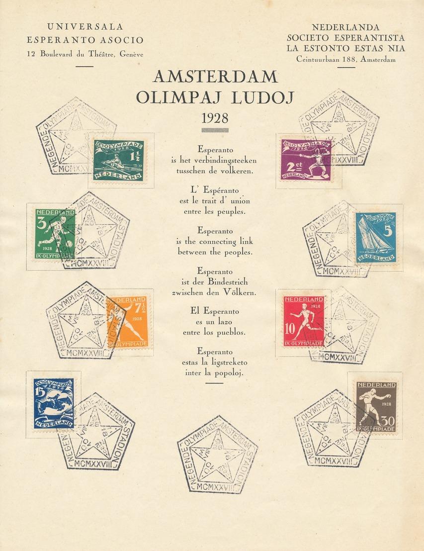 Серия нидерландских олимпийских марок 1928 г., погашенная спецштемпелем