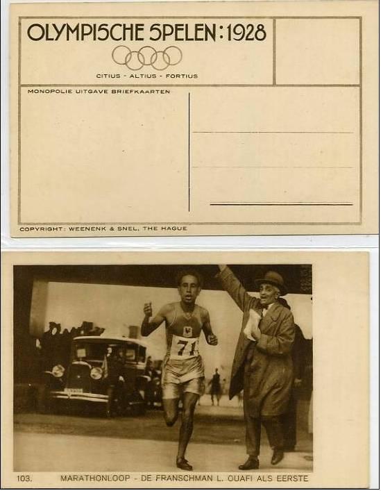 Чемпион Амстердамской олимпиады французский марафонец из колониального Алжира Бугера Эль Уафи. Почтовая открытка